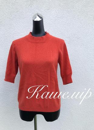 Люкс якість кашеміру кофта кофточка светрик свитер светр