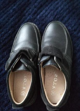 Туфли для мальчика 28 размер