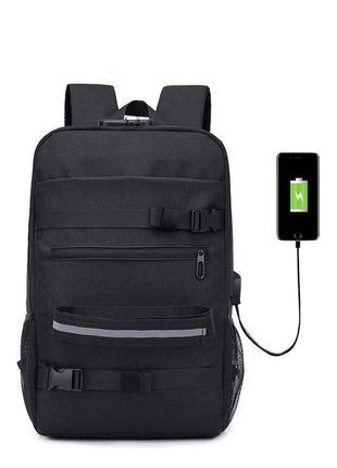 Тактический рюкзак для школы / университета / работы