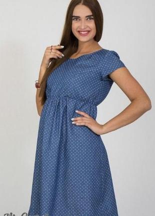 Сукня для вагітних і годуючих р.48 платье для беременных