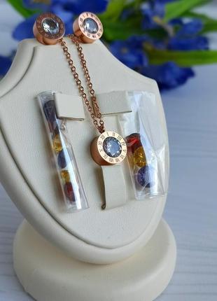 Шикарный набор (цепочка с подвеской и серьги) со сменными камнями