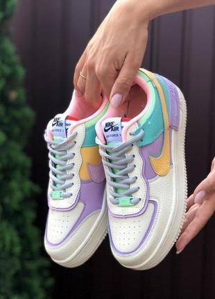 Nike air force 1 shadow (бежевые с фиолетовым)