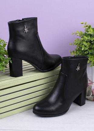 Ботинки на 37-41 размер