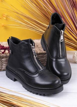 Ботинки на 36-41 размер