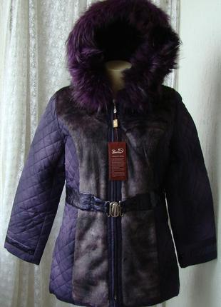 Куртка женская теплая модная осень зима капюшон натуральный мех р.50-52