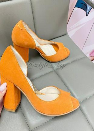 Туфли пиптое спелое манго замш натуральный