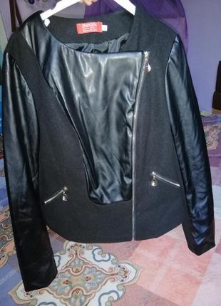 Курточка, куртка
