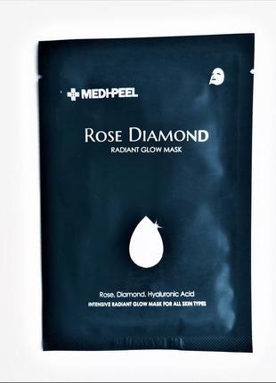 Тканевая маска для лица увлажняющая medi-peel rose diamond radiant glow mask