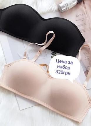 Лот 2шт бюстгальтер без косточки 75а/в, 80а/в, 85а/в