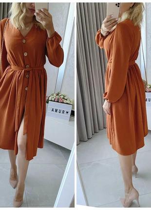 Платье - халат на пуговицах в расцветке