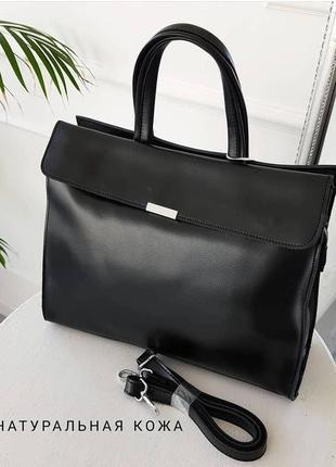 Женская классическая сумочка из натуральной кожи