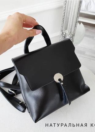 Женский мини рюкзачек сумка из натуральной кожи
