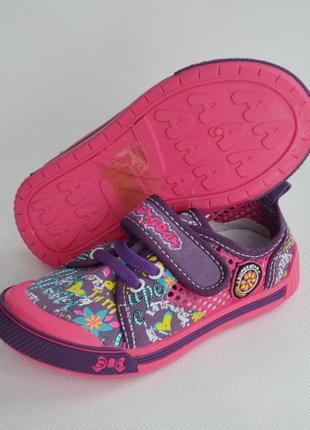 Детские кеды тапочки мокасины для девочки super gear фиолетовый