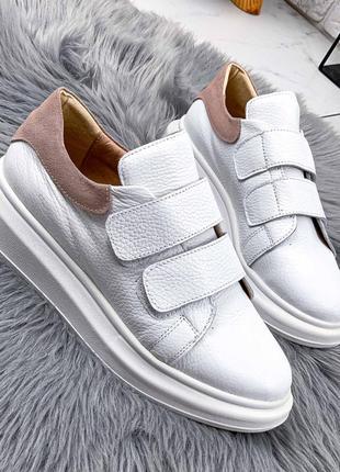 Новые женские белые кроссовки кеды пудровый задник на липучках натуральная кожа