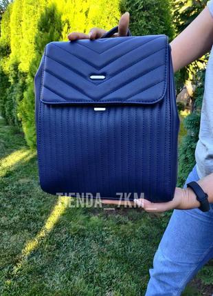 Городской рюкзак david jones 6158-2 синий (стеганый, с клапаном, трендовый, стильный)