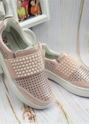 Туфли р33-35