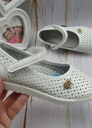 Туфли р33-36