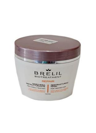 Маска для волос brelil bio traitement. код п013