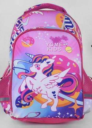 Школьный рюкзак для девочки розовый единорог
