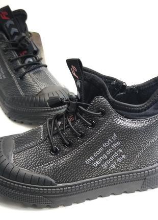 Детские демисезонные ботинки для мальчика jong golf черные 31р 20,5см 4175