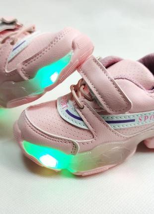 Детские светящиеся кроссовки с led подсветкой для девочки розовые 22р 24р y.top 3808