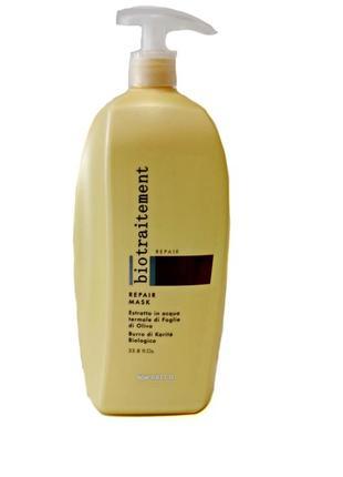 Востанавливающая маска для волос brelil bio traitement. код п015.