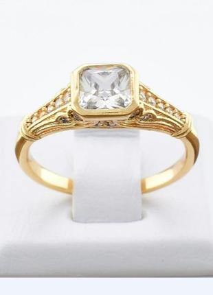 Перстень позолота