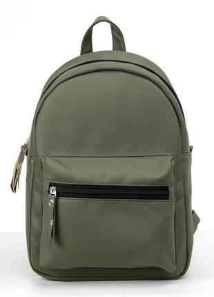 Школьный рюкзак цвета хаки для подростка