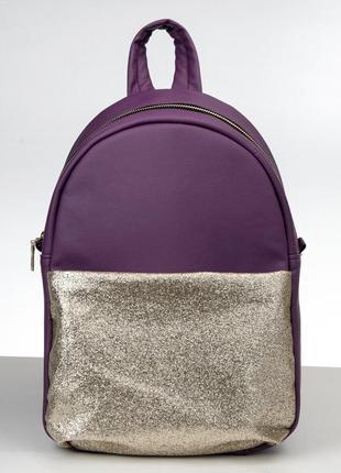 Школьный фиолетовый рюкзак с блестками для девочки