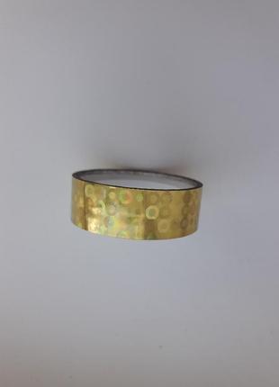 Скотч декоративный золотистый