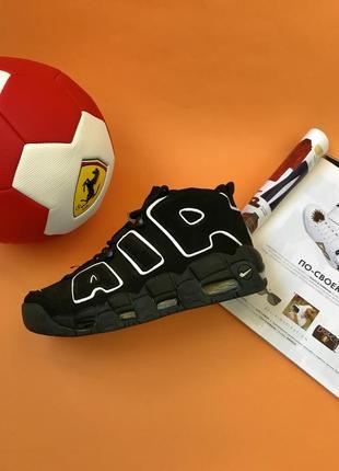 Кожаные женские брендовые кроссовки nike air