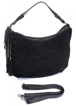 Комбінована сумочка - замш плюс шкіра