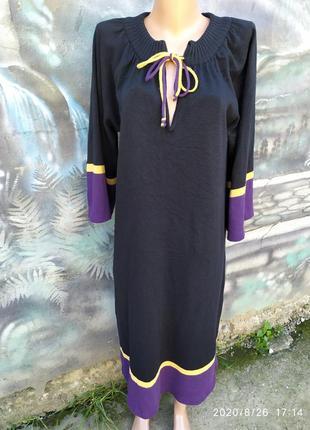 Шерстяное платье германия