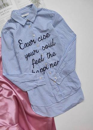 Подовжена смугаста рубашка springfield з написом❤
