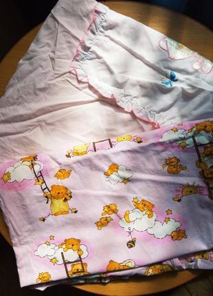 Два пододеяльника в кроватку ребенку