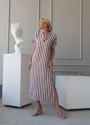 Платье рубашка в полоску с поясом, кофейного цвета