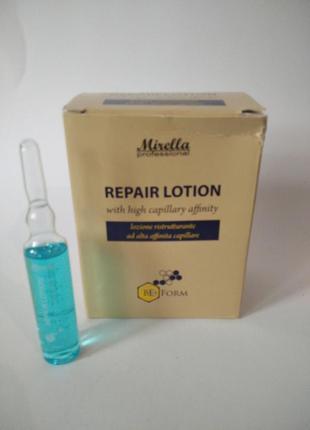 Лосьон в ампулах для апитерапии волос beeform, mirella 6х10мл