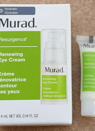 Увлажняющий и разглаживающий крем для глаз murad с ретинолом