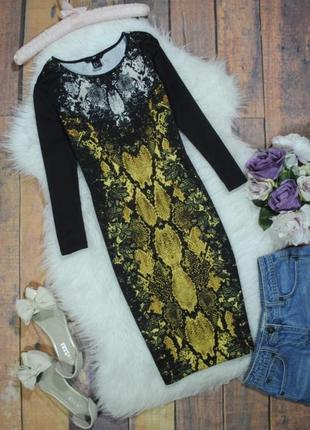 Платье со змеиным принтом h&m
