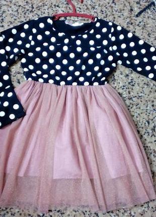 Наоядное платье
