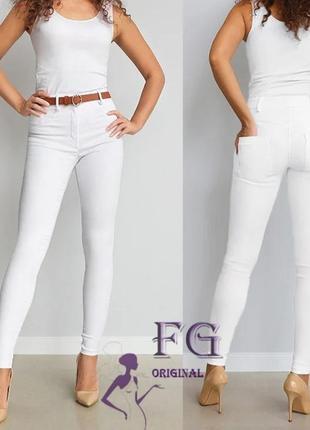 Стильные штаны, джинс бенгалин супер цена!!!!