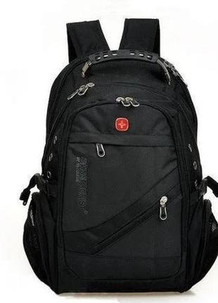 Шикарный качественный большой рюкзак, swissgear