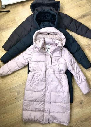 Распродажа демисезонная куртка reserved