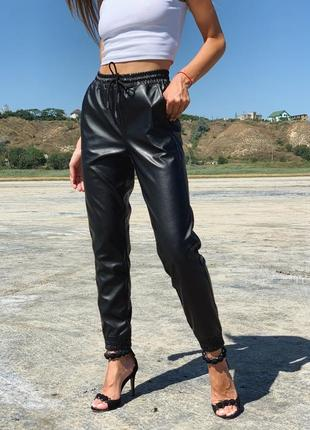 Джоггеры кожаные штаны чёрные