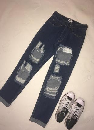 Rockn rev boohoo джинсы мом