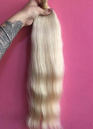 Волосы для наращивания блонд 55 см double drawn