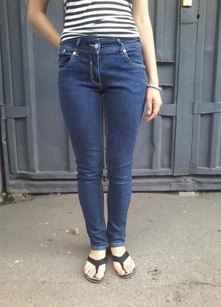 Bonprix xs джинсы скинни