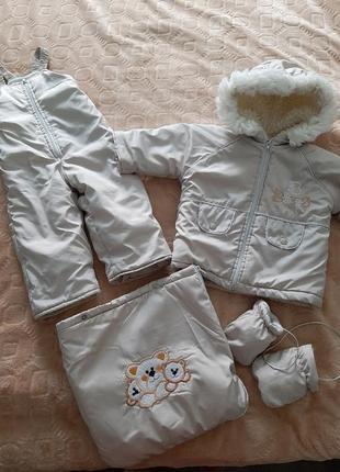 Зимний костюм куртка и штанишка, варежки