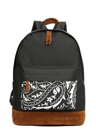 Рюкзак для школы / офиса / ноутбука