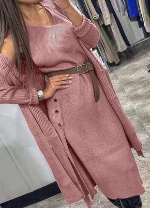 Платье +кардиган